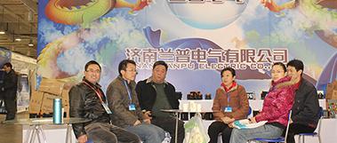 2010 Jinan Manufacturing Expo site